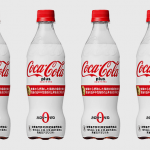 Coca-Cola Plus (Fiber added) Goes Healthy
