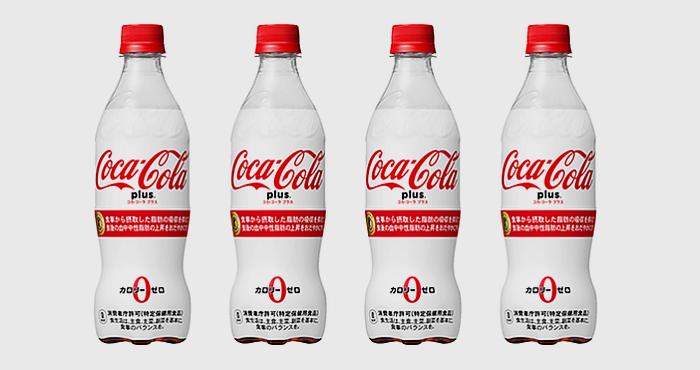 Coca-Cola-fiber
